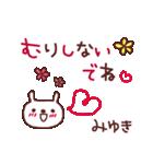 ★み・ゆ・き・ち・ゃ・ん★(個別スタンプ:35)
