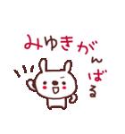 ★み・ゆ・き・ち・ゃ・ん★(個別スタンプ:37)