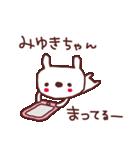 ★み・ゆ・き・ち・ゃ・ん★(個別スタンプ:39)