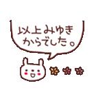 ★み・ゆ・き・ち・ゃ・ん★(個別スタンプ:40)
