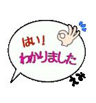 えみ専用ふきだし(個別スタンプ:03)