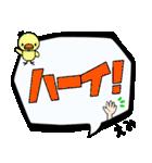 えみ専用ふきだし(個別スタンプ:04)