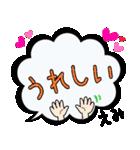 えみ専用ふきだし(個別スタンプ:06)