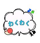 えみ専用ふきだし(個別スタンプ:07)