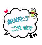 えみ専用ふきだし(個別スタンプ:09)