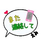 えみ専用ふきだし(個別スタンプ:16)