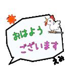 えみ専用ふきだし(個別スタンプ:17)