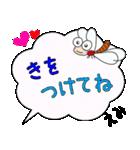 えみ専用ふきだし(個別スタンプ:20)