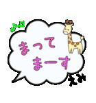 えみ専用ふきだし(個別スタンプ:22)