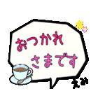 えみ専用ふきだし(個別スタンプ:24)