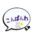 えみ専用ふきだし(個別スタンプ:25)