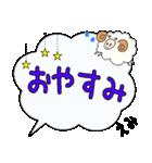 えみ専用ふきだし(個別スタンプ:26)