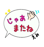 えみ専用ふきだし(個別スタンプ:27)