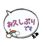 えみ専用ふきだし(個別スタンプ:28)