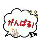 えみ専用ふきだし(個別スタンプ:29)