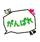 えみ専用ふきだし(個別スタンプ:30)