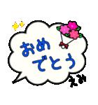 えみ専用ふきだし(個別スタンプ:31)