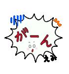 えみ専用ふきだし(個別スタンプ:36)