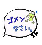 えみ専用ふきだし(個別スタンプ:39)