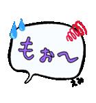 えみ専用ふきだし(個別スタンプ:40)