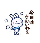 ほぼ白うさぎ4(冬編)(個別スタンプ:01)