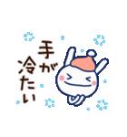 ほぼ白うさぎ4(冬編)(個別スタンプ:02)