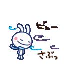 ほぼ白うさぎ4(冬編)(個別スタンプ:03)