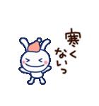 ほぼ白うさぎ4(冬編)(個別スタンプ:04)