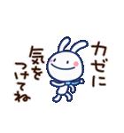 ほぼ白うさぎ4(冬編)(個別スタンプ:05)