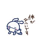 ほぼ白うさぎ4(冬編)(個別スタンプ:06)