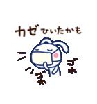 ほぼ白うさぎ4(冬編)(個別スタンプ:07)
