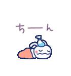 ほぼ白うさぎ4(冬編)(個別スタンプ:08)