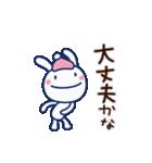 ほぼ白うさぎ4(冬編)(個別スタンプ:09)