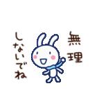 ほぼ白うさぎ4(冬編)(個別スタンプ:10)