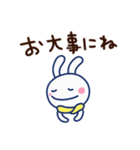 ほぼ白うさぎ4(冬編)(個別スタンプ:11)