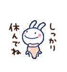 ほぼ白うさぎ4(冬編)(個別スタンプ:12)