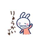 ほぼ白うさぎ4(冬編)(個別スタンプ:14)