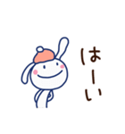 ほぼ白うさぎ4(冬編)(個別スタンプ:15)