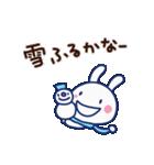 ほぼ白うさぎ4(冬編)(個別スタンプ:17)