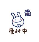 ほぼ白うさぎ4(冬編)(個別スタンプ:19)
