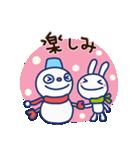 ほぼ白うさぎ4(冬編)(個別スタンプ:20)