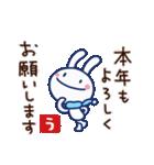 ほぼ白うさぎ4(冬編)(個別スタンプ:21)