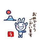 ほぼ白うさぎ4(冬編)(個別スタンプ:22)