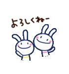 ほぼ白うさぎ4(冬編)(個別スタンプ:23)
