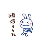 ほぼ白うさぎ4(冬編)(個別スタンプ:24)