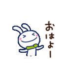 ほぼ白うさぎ4(冬編)(個別スタンプ:25)
