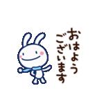 ほぼ白うさぎ4(冬編)(個別スタンプ:26)