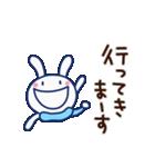 ほぼ白うさぎ4(冬編)(個別スタンプ:27)