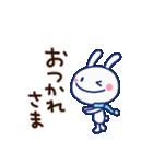 ほぼ白うさぎ4(冬編)(個別スタンプ:28)