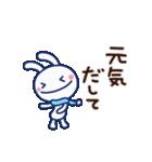 ほぼ白うさぎ4(冬編)(個別スタンプ:29)